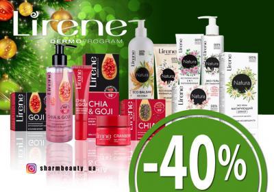 до -40% на косметику Lirene с 01.12.20 по 31.12.20